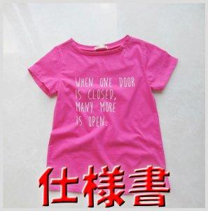 ◆ダウンロード版◆ボートネックT・仕様書・子供服・型紙