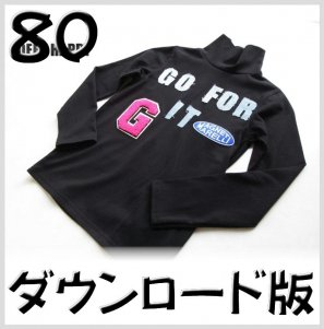 ◆ダウンロード版◆タートル&ハイネックT・80サイズ・子供服・型紙
