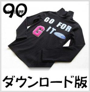 ◆ダウンロード版◆タートル&ハイネックT・90サイズ・子供服・型紙