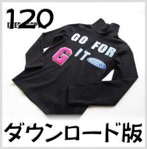 ◆ダウンロード版◆タートル&ハイネックT・120サイズ・子供服・型紙