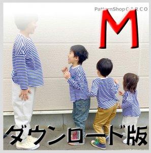 ◆ダウンロード版◆ドルマンT・Mサイズ・大人服・型紙