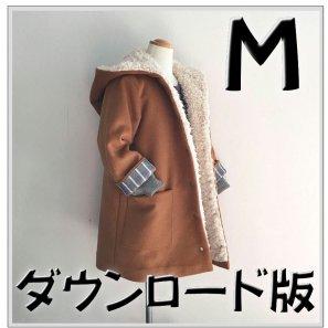 ◆ダウンロード版◆エゾコート・Mサイズ・大人服・型紙