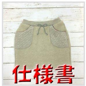 ◆ダウンロード版◆スウェットスカート・仕様書・子供服・型紙