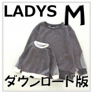 ◆ダウンロード版◆スラッシュトレーナー・LADYS・Mサイズ・大人服・型紙