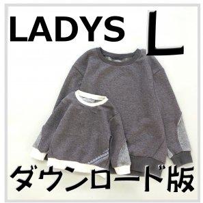 ◆ダウンロード版◆スラッシュトレーナー・LADYS・Lサイズ・大人服・型紙