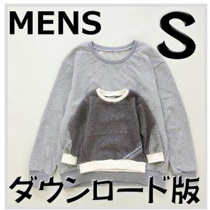 ◆ダウンロード版◆スラッシュトレーナー・MENS・Sサイズ・大人服・型紙