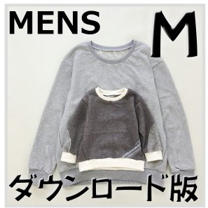 ◆ダウンロード版◆スラッシュトレーナー・MENS・Mサイズ・大人服・型紙