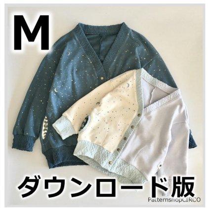 ◆ダウンロード版◆エッグカーディガン・Mサイズ・大人服・型紙