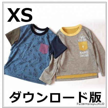 ◆ダウンロード版◆ジェンダーレス-T・XSサイズ・大人服・型紙