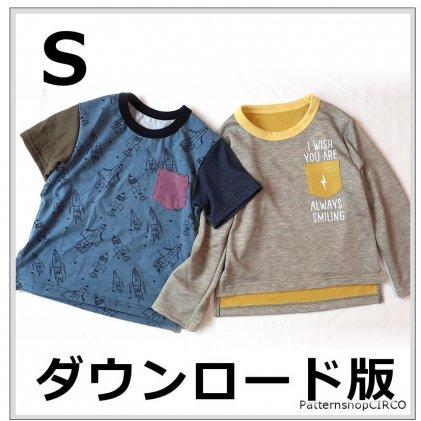 ◆ダウンロード版◆ジェンダーレス-T・Sサイズ・大人服・型紙