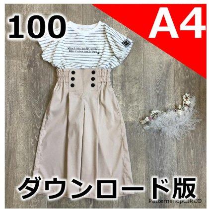---【A4サイズ】---◆ダウンロード版◆タックマリンパンツ・100サイズ・子供服・型紙