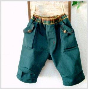 ◆廃盤◆アクティブパンツ・子供服・型紙