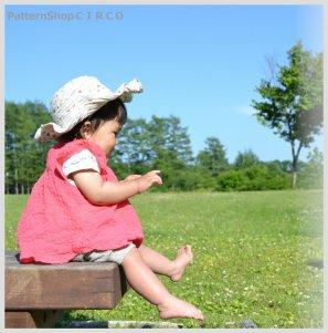 ◆廃盤◆サマーソルトシャツ・子供服・型紙