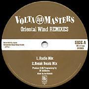 VOLTA MASTERS / Oriental Wind Remixes