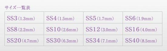 ガラス製 ラインストーン<BR> クリスタル SS3〜SS50サイズ選択可