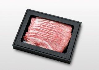みついし牛 焼肉用カルビ 500g ギフト箱使用