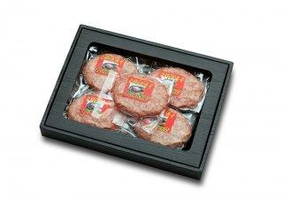 みついし牛ハンバーグ(5個入り) ギフト箱使用
