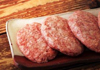 みついし牛ハンバーグ(5個入り)