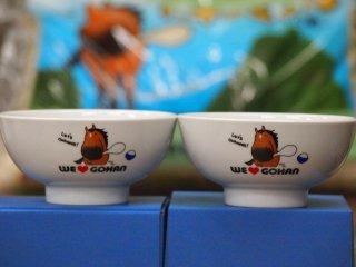 トキノミノル茶碗 2個(送料込み)