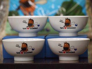 トキノミノル茶碗 4個(送料込み)