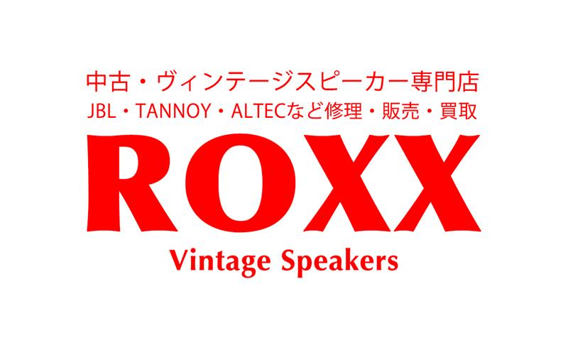 ROXX Vintage Speakers ロックスヴィンテージスピーカーズ