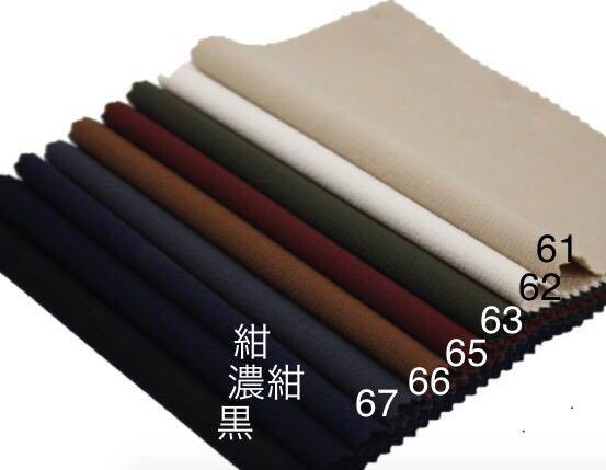 SF1075 スーツなどの製作に 化学繊維無地生地 (50cm単位)