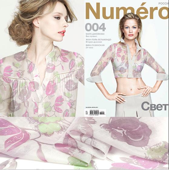 MX1058 淡いピンク色の花柄が印象的なナイロン混紡コットン生地