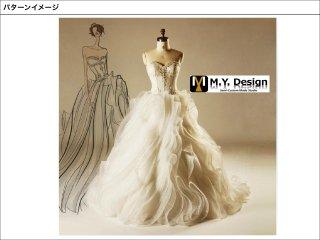 ウェディングドレス  WD1001
