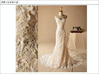 ウェディングドレス  WD1004
