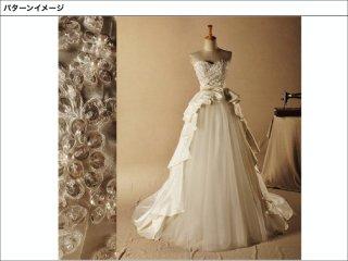 ウェディングドレス  WD1005