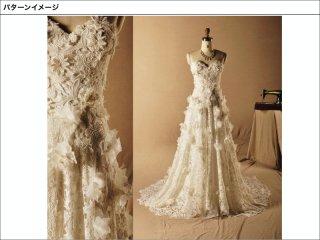 ウェディングドレス  WD1007