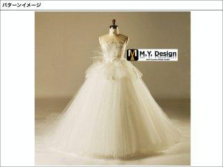 ウェディングドレス  WD1013
