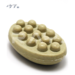 マンスールオリゴサボン 120g【Spa treatment】