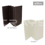 折りたたみマッサージマット(レギュラー) 全2色 長さ200cm×幅90cm×厚み5cm