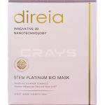 ステム プラチナムバイオマスク 4袋(店販用)【direia(ディレイア)】