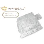 ヒートマットCML603(3つ折りタイプ)