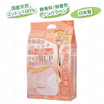 ジャパンギャルズ ピュアファイブエッセンスマスク(コラーゲン/ハリ) (店) 30枚入り(15枚入×2袋入)
