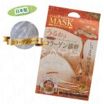 ジャパンギャルズ ピュアファイブエッセンスマスク(コラーゲン/WCO) (店) 20枚入り(10枚入×2袋入)