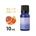 <7エステ>グレープフルーツ(柑橘系) 10ml