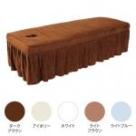 マッサージベッドカバーDX (ベルベット・有孔) 全5色