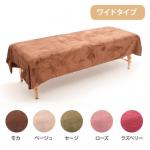 大判タオルシーツワイド (エコマイクロファイバー) 3168匁 140×215cm 全5色
