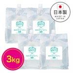 【12kg】モアナチュリー モイストcfジェル 4袋セット(無香料タイプ) (業) 3kg×4