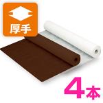 ベッドシート 厚手タイプ 30g/� 4本入