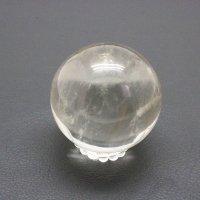 スモーキークロス ボール50.5 Size小さめの中 ガネーシュヒマール産