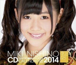 2014年 卓上 西野未姫 カレンダー