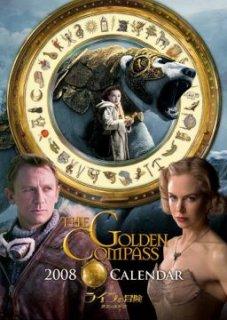 2008年 ライラの冒険 黄金の羅針盤 カレンダー