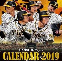卓上 阪神タイガース 2019年 カレンダー