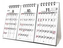 卓上 3か月スケジュール 2019年 カレンダー