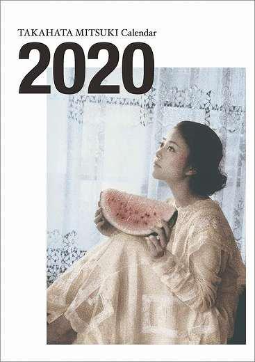 卓上 高畑充希 2020年 カレンダー