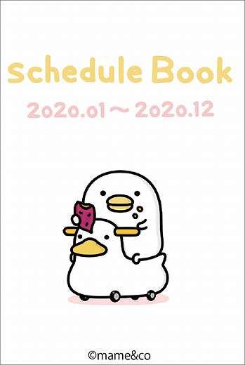うるせぇトリ Schedule Book 2020年版